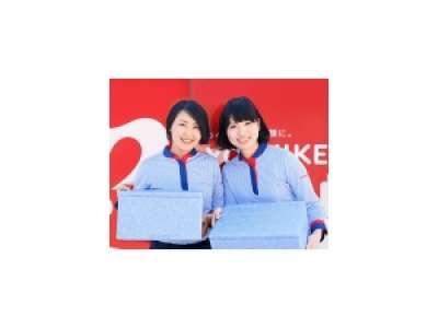 株式会社オーシャンシステム ヨシケイ新潟 新発田営業所のアルバイト情報