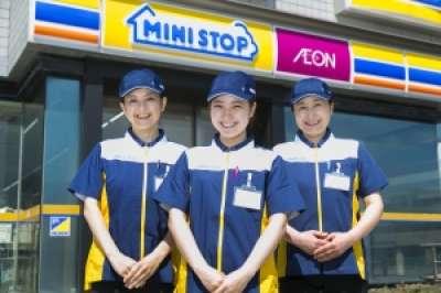 ミニストップ 松戸小金清志町店のアルバイト情報
