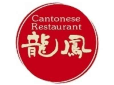 Cantonese Restaurant 龍鳳 のアルバイト情報