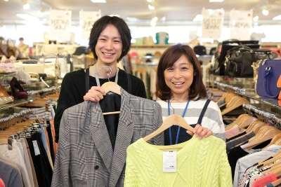 2nd STREET(セカンドストリート) 多賀城店のアルバイト情報