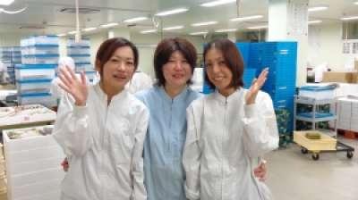 株式会社 京都一の傳のアルバイト情報