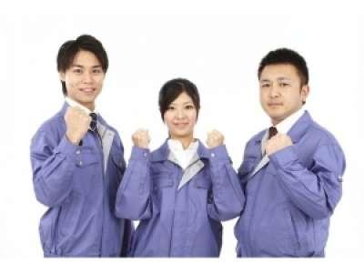 相双復興株式会社のアルバイト情報