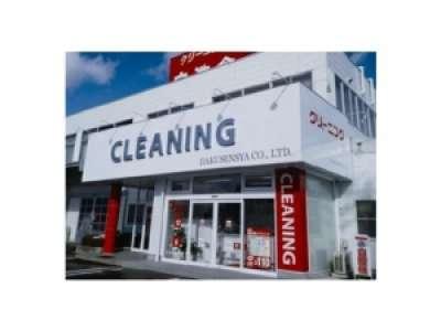 白洗舎のアルバイト情報