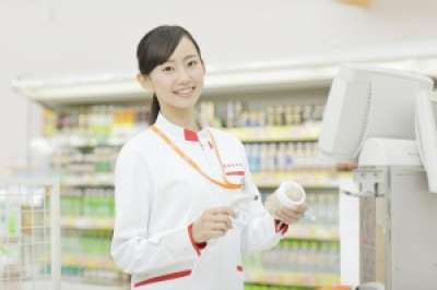 クスリのアオキ 松美店のアルバイト情報