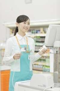 クスリのアオキ 諏訪四賀店のアルバイト情報