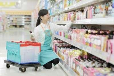 クスリのアオキ ひばり店のアルバイト情報