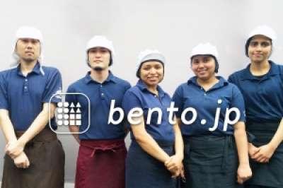 株式会社ベントー・ドット・ジェーピー(キッチン)のアルバイト情報