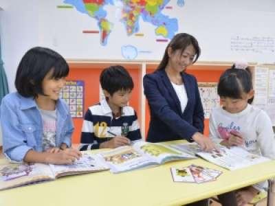 英会話教室WinBe 長岡スイミングスクール校のアルバイト情報