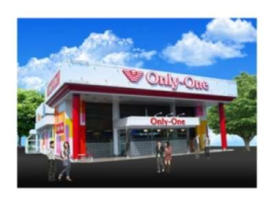 OnlyーOne 豊科店のアルバイト情報