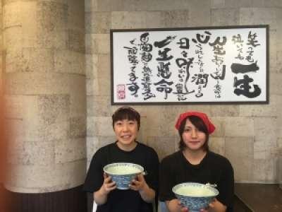 麺屋蕪村 長野駅前店のアルバイト情報