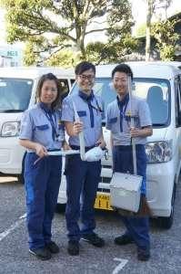 タイムズサービス 事業推進部 事業推進グループ(東京東支店) のアルバイト情報