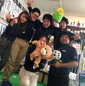 ゴルフパートナー 新宿センタービル店のアルバイト情報