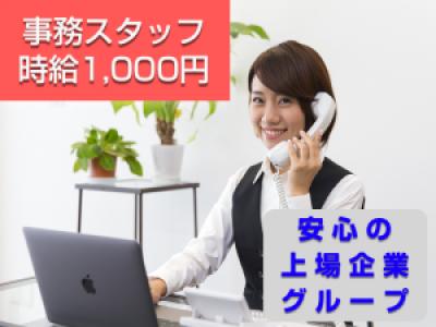 株式会社タルイ 林崎本社のアルバイト情報