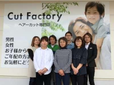 カットファクトリー 長岡七日町店のアルバイト情報