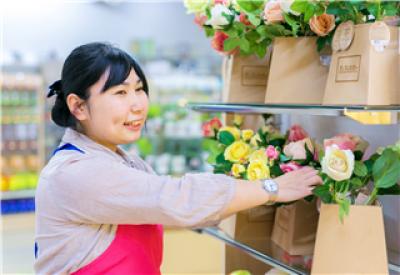 ダイソー イオンスーパーセンター湯沢店のアルバイト情報