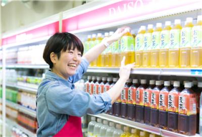 ダイソー イオンタウン貴志川店のアルバイト情報