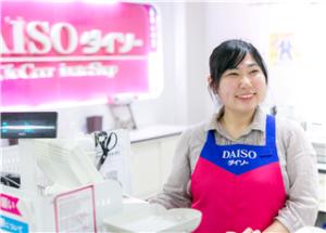 ほとんどの商品が100円⇒お会計も簡単!レジ打ち経験がない方も安心です♪