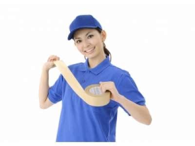 SMSエージェンシー(芹澤ミシン商会)のアルバイト情報