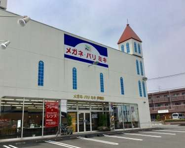 パリミキ 佐野店のアルバイト情報