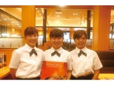 ステーキ宮 福島店のアルバイト情報