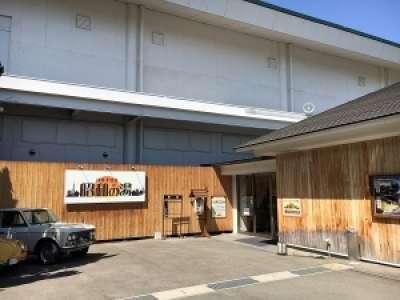 神勝寺温泉 昭和の湯のアルバイト情報