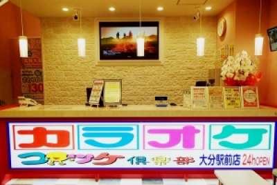 コロッケ倶楽部 大分駅前店のアルバイト情報