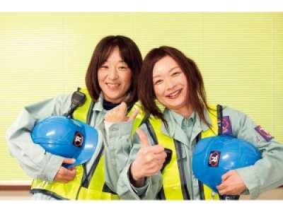株式会社トップロード 三条営業所のアルバイト情報