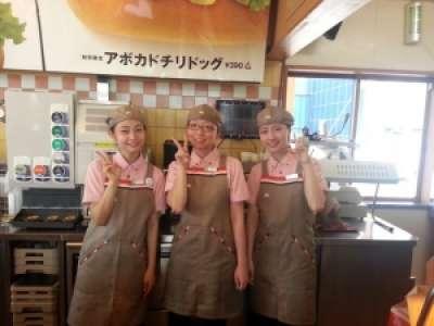 モスバーガー亀貝店のアルバイト情報