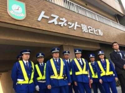 株式会社トスネット 仙台営業所のアルバイト情報