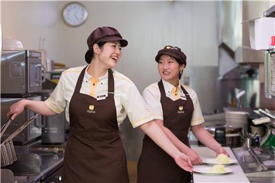 ジョイフル新居浜萩生店のアルバイト情報