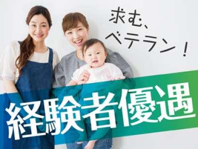 株式会社ニッソーネット南大阪支社(M-7062)のアルバイト情報
