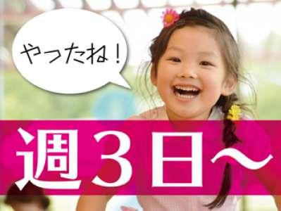 株式会社ニッソーネット南大阪支社(M-10916)のアルバイト情報
