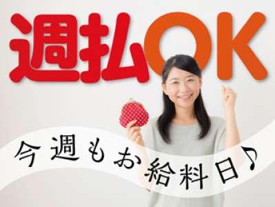 電話登録OK・週払いOK!【デイサービス】短時間勤務OK! 株式会社ニッソーネット福岡支社(F-101577)