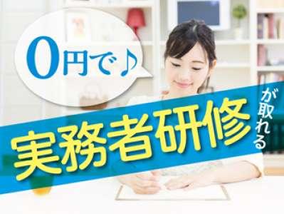 株式会社ニッソーネット東京本社(T-4365)のアルバイト情報