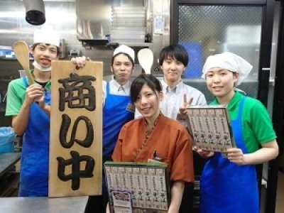 そば処 小嶋屋総本店 亀田インター店のアルバイト情報