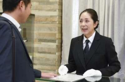 鶴川総合斎場のアルバイト情報