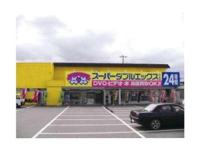 スーパーダブルエックス 泉インター店のアルバイト情報