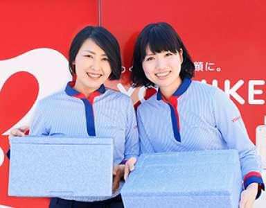 株式会社オーシャンシステム ヨシケイ新潟 新潟東部営業所のアルバイト情報