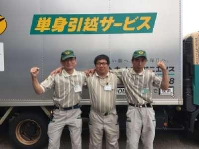 ヤマトホームコンビニエンス株式会社 長岡支店のアルバイト情報