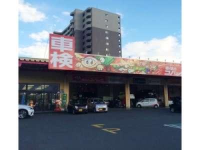 車検のコバック 須坂店のアルバイト情報