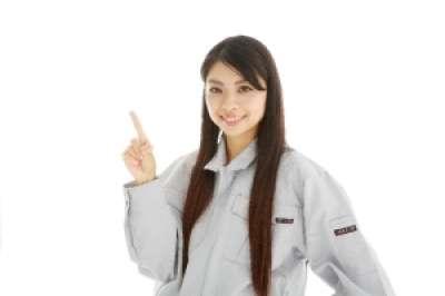 株式会社 大川組 10159821のアルバイト情報
