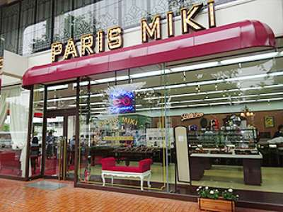 PARIS MIKI 広島本通店のアルバイト情報