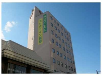 ホテルセレクトイン長野のアルバイト情報