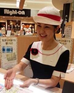 イオンモール 大和【西新サービス株式会社】のアルバイト情報