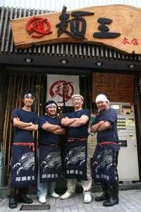 徳島ラーメン麺王 上板店のアルバイト情報