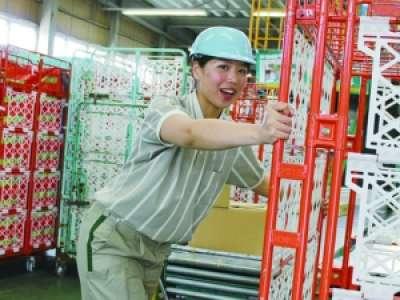 ヤマト運輸株式会社 福島ベースのアルバイト情報