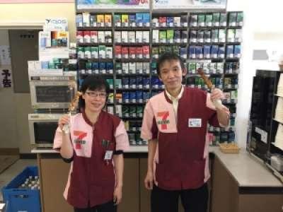 セブンイレブン郡山喜久田店のアルバイト情報