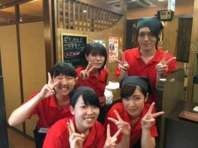 牛若丸 旭川北店のアルバイト情報