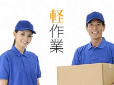 株式会社フルクラムのアルバイト情報