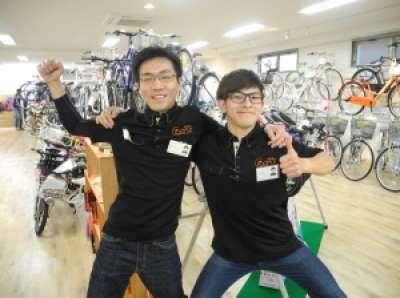 自転車のきゅうべえ 千本中立売店のアルバイト情報